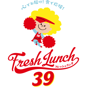 Fresh Lunch 39